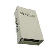 5V 300W 60A AC To DC Switching Rainproof Power Supply Converter